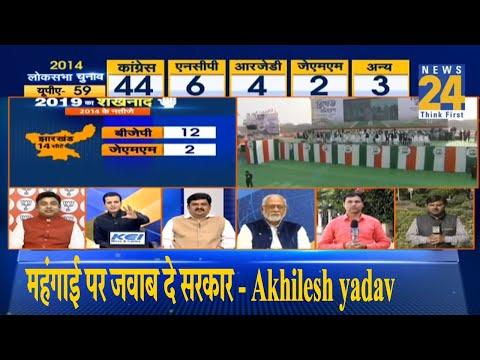 महंगाई पर जवाब दे सरकार - Akhilesh yadav