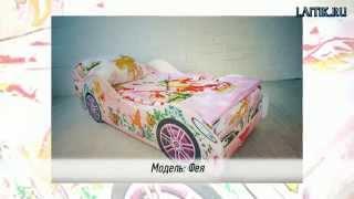 видео Купить мебель для детской комнаты недорого в интернет-магазине «Мебель Софи»