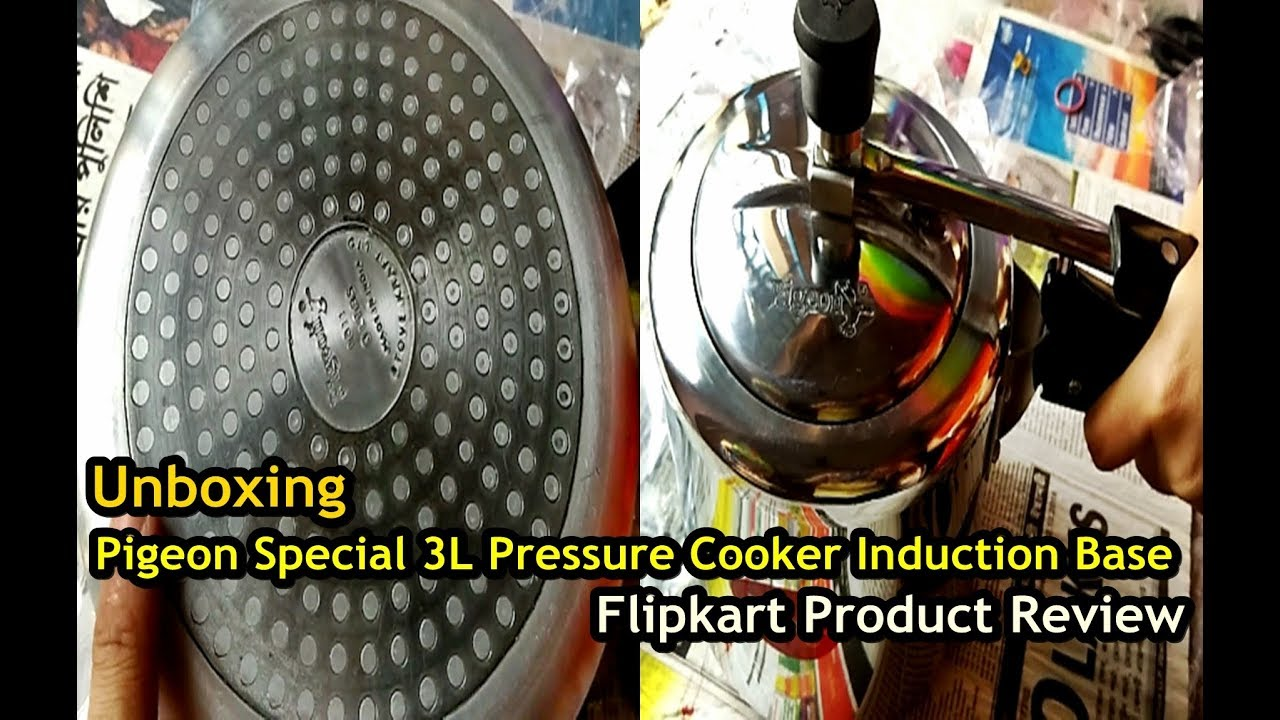 Pigeon Pressure Cooker Induction Base Unboxing | Flipkart Pigeon Special 3  L Pressure Cooker Review