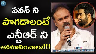 Naga babu speech hurted fans feeling | jr ntr | pawan kalyan | mega family | #pspk25 | ready2release