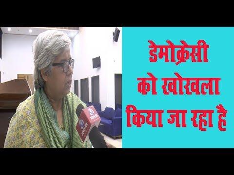 RSS नफ़रत की फैकट्री है - Shabnam Hashmi on Safeguarding the Constitution