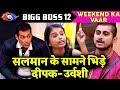 Deepak And Urvashi FIGHT In Front Of Salman Khan | Weekend Ka Vaar | Bigg Boss 12