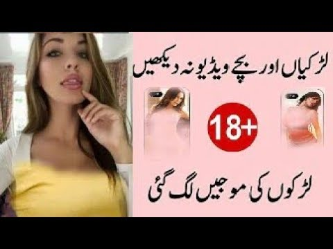 Pakistan number one dating site