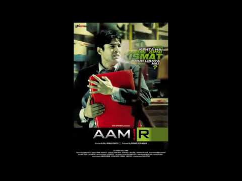 Haara  Aamir OST  Amit Trivedi