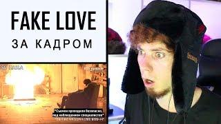 ПОДПИСЧИКИ ЗАСТАВИЛИ ПОСМОТРЕТЬ [RUS SUB] [EPISODE] BTS - FAKE LOVE   Реакция на MV Shooting