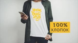Интернет магазин футболок с принтами(, 2017-01-12T07:32:30.000Z)