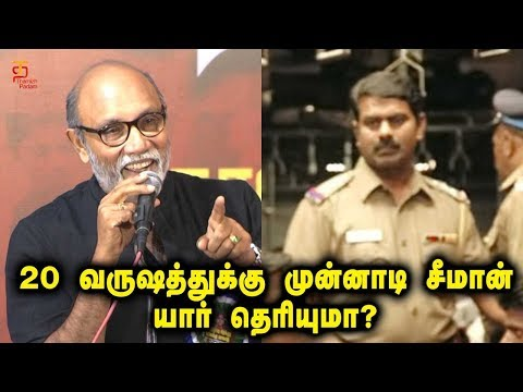Sathyaraj Mass Speech | Sathyaraj about Seeman | #NEETExam |