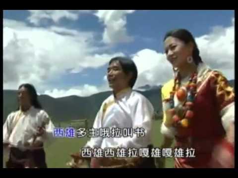 བོད TIBET 西藏 : dance, music, karaoke...