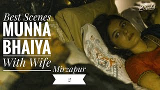 Munna Bhaiya Aur Munna Bhaiya Wife Emotional Scene   Mirzapur Session 2   #MirzapuOnprime #Mirzapur