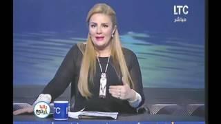 شاهد.. رانيا محمود ياسين تكشف معلومات لأول مرة عن حادث تفجير