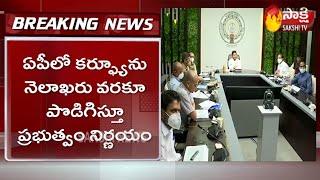 BIG BREAKING: AP Curfew Extended To Month End   AP Govt Key Decision On AP Curfew   Sakshi TV
