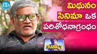 Midhunam Movie Is A Research Film - Tanikella Bharani || Frankly with TNR || Talking Movies