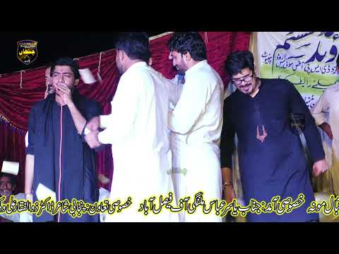 singer Ali Abbas Latest Punjabi Tappay 2020 chanhan production