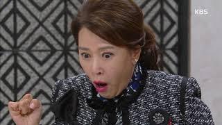 """하나뿐인 내편 - """"아니 이게 다 뭐야!"""" 이장우와 유이 사이를 알아버린 차화연!.20181117"""