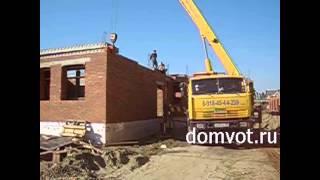 Строительство второго этажа дома в Краснодаре(Микро Город - предлагает строительство домов, коттеджей и таунхаусов из кирпича, керамокирпича с применени..., 2013-02-03T15:16:37.000Z)