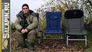 Cuzo F2 Method и FK5 Carp: обзор рыболовных кресел и сравнение с FPT Comfort Chair [salapinru](В этом году на российском рынке рыболовных товаров появились новые кресла от Cuzo. В этом обзоре можно будет..., 2016-10-25T05:30:00.000Z)