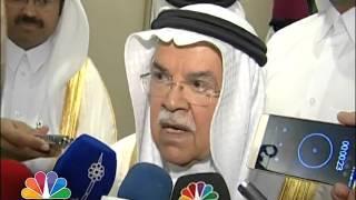 الاجتماع النفطي الرباعي يفضي إلى تجميد الانتاج عند مستويات يناير