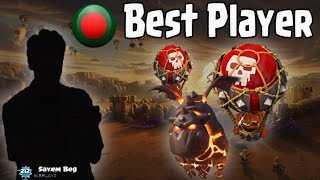 Best LavaLoon Player In Bangladesh | He's Skill Pro Level Learn How To 3 Star In War One Man Army