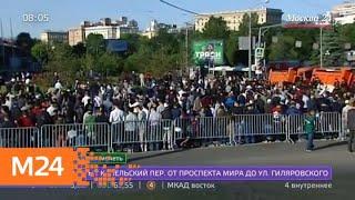 Смотреть видео Главная совместная молитва традиционно проходит в Московской соборной мечети - Москва 24 онлайн