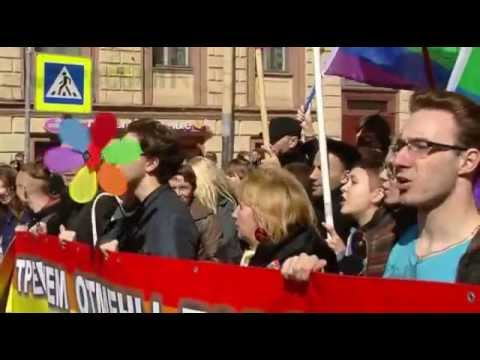 знакомства gay петербург