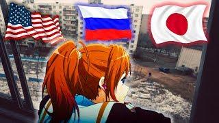 Почему Манга и Аниме Так Популярны в России?