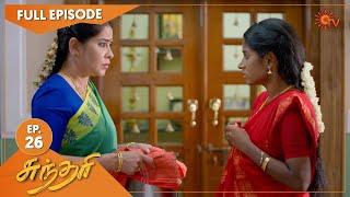 Sundari - Ep 26 | 23 March 2021 | Sun TV Serial | Tamil Serial