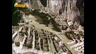 Perú - Programa 300 Millones ( Julio 1980 )
