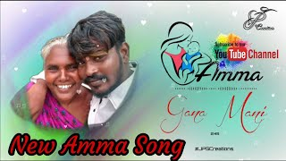 Gana Mani | New Amma Song | Samma Feel Song