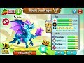 Dragon City: Double Sea Dragon, NEW LEGENDARY | EXCLUSIVE DRAGON! 😱