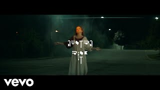 Austra - Risk It (Official Video)