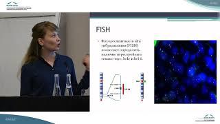 Факторы прогноза у больных диффузной крупноклеточной B-клеточной лимфомой