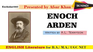 Enoch Arden Alfred Lord Tennyson Short Summary in Hindi   English Literature