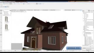 ARCHICAD  project home lessons 18. (Мансардные окна)(ARCHICAD. В этом уроке показывается как добавить мансардные окна на крышу мансардные окна., 2017-02-02T06:47:15.000Z)