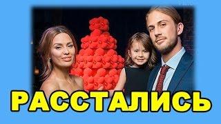 ДОМ 2 НОВОСТИ, ЭФИР 25 ЯНВАРЯ 2017, ondom2.com
