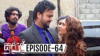 Sudde | Episode 64 - (2020-01-02) | ITN Thumbnail