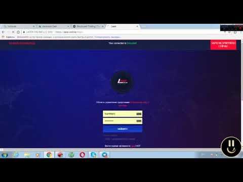 LASER.Online - проект из США, платит 12% в день ,144% за 12 дней!!! Вход с 5 $