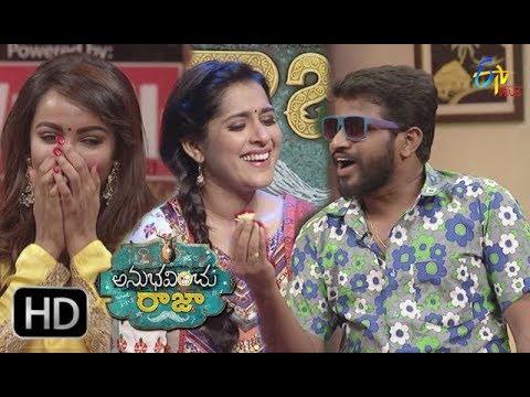 Anubhavinchu Raja | 17th March 2018 | Full Episode 04 | Telugu Film Actor Tejaswi | ETV Plus