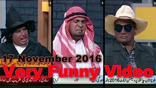 Khabardar Aftab Iqbal - Nawaz Sharif Family Qatar Friends 17 November 2016 Funny Videos