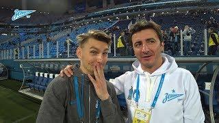 Видеоблог «Зенит-ТВ»: чемпионы 10 лет спустя