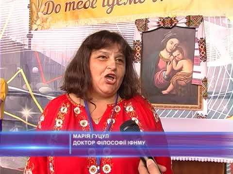 В Маріямполі встановили новий рекорд України