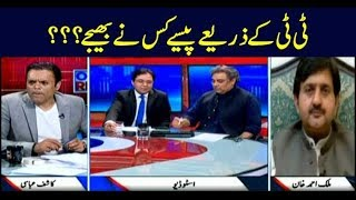 Off The Record | Kashif Abbasi | ARYNews | 16 April 2019