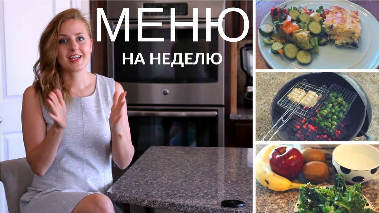 Детские блюда на ужин - рецепты с фото на Повар. ру (288) 67