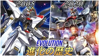 [To pursue a sparkling appearance] The history of plastic model evolution of Strike Freedom Gundam