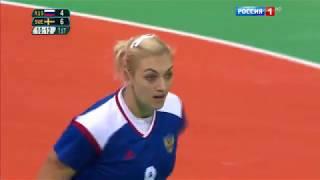 Олимпиада 2016 Рио Гандбол Женщины группа Б 3 тур Россия Швеция 10 08 2016