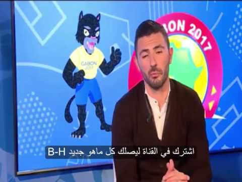 Anthar Yahia explains the message of the Moroccan actor booder and the misunderstood from the Algeri