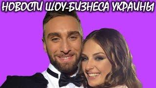 Иракли Макацария прокомментировал слухи о расставании с Аленой Лесык. Новости шоу-бизнеса Украины.