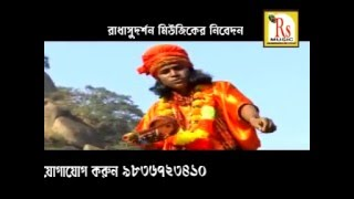 Bengali FOLK Song | Agekar Charitra Gathon | Devotional | Samiran Das | Bengali Songs 2016