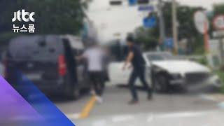 """""""오지 마"""" 인질 끌어내 위협…블랙박스에 담긴 그 순간 / JTBC 뉴스룸"""