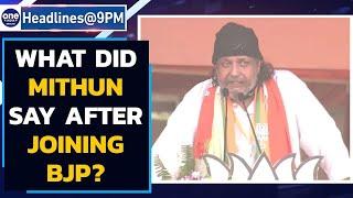 Mithun Chakraborty joins BJP, says 'I am a Cobra...' | Oneindia News