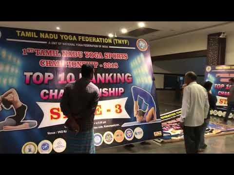 Yoga Competition Trailer | Tamilnadu Yoga Federation | 2nd Tamilnadu Yoga  Sports Championship 2019